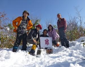 09-2.オゾウゾ山集合写真